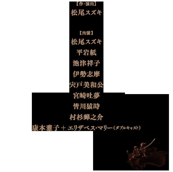 池津祥子の画像 p1_5